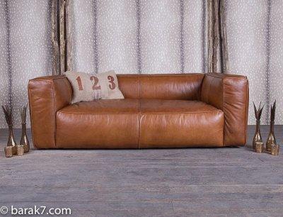 Lounge Sofa Cognac